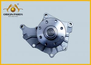 China Aluminum ISUZU Water Pump 8971233302 For 4J Series Diesel Engine ORIGIN PARDS on sale