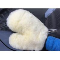 Sheepskin Car Wash Mitt Finger Wool Wheel Wash Mitt Car Wash Pad Beige color