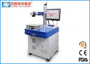 China Handheld Optical Fiber Laser Marker / Laser Printing Machine For Brass Copper on sale