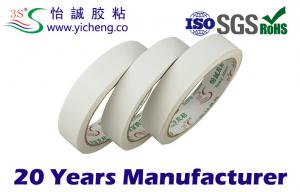 China white customized industrial strength double sided tape ,80mic 120mic 140mic on sale