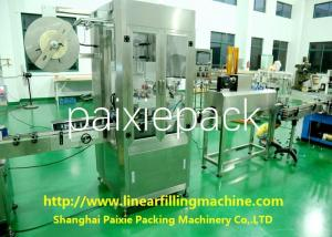 China Packaging Oil Filling Machine / High Viscosity Filling Machine on sale