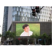 Animation Graphics UV Sport Outdoor LED Displays Wall ROHS FCC Certification