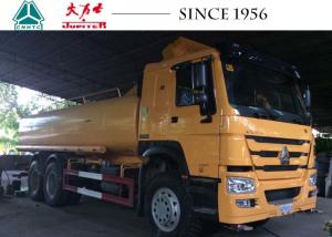 China HOWO Oil Tanker Truck , Fuel Oil Truck Safe Operated With 20000 Liters Capacity on sale