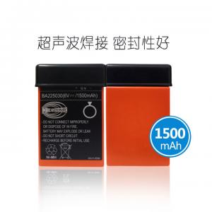 China HBC Remote Control Battery BA225030 For Sany / Zoomlion Pump Truck on sale