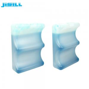 China Food Grade HDPE Wave Shape Cooling Big Breast Milk Freezer Blocks For Cooler Bag on sale
