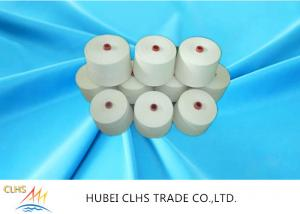 China 100 Spun Polyester Sewing Thread For Clothes , High Tenacity Polyester Staple Yarn on sale