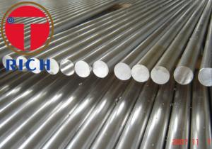China Cold Finished / Hot Wrought Carbon Steel Bar Astm A29 1010 1020 5.5mm - 500mm on sale