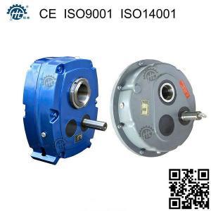 China Hengtai Reducer HXG(TA) HXGF(SMSR) helical shaft mounted gearbox on sale