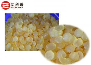 China Cas No. 69430-35-9 C9 Aromatic Petroleum Hydrocarbon Resin HC - 9100 For Pressure Sensitive Adhesive on sale