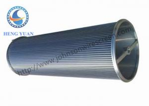 China High Performance Rotary Screen Filter / Wire Mesh Drum Convenient Operation on sale