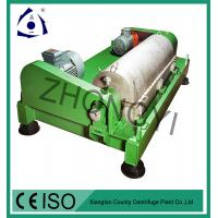 China SS 304 Hot Selling  Horizontal Chemical Industrial Centrifuge on sale