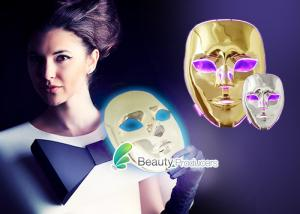 China Led Skin Rejuvenation Anti Wrinkle Machine With 7 Color Photon led facial mask on sale