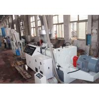 China Automatic Plastic Pelletizer Machine   on sale