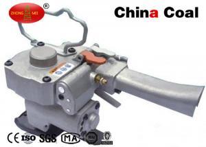 China ANIMAL DE ESTIMAÇÃO pneumático da maquinaria de empacotamento 2800N XQD-19 que prende com correias a máquina para a correia do animal de estimação e do aço dos PP on sale