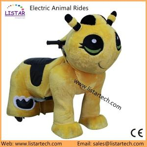 China 2016 New Motorcycle Games Toys for Sale, Zippy Motorcycle Rides for Kids on sale