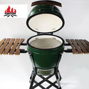 China Kimstone Kamado Style ceramic bbq grill 18 inch korean commercial smoker bbq grill on sale