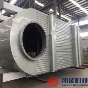 China Oil Fired Generator Set Waste Heat Boiler HFO Generator Set / Exhaust Gas Boiler on sale