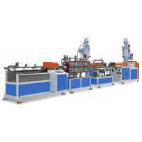 China Plastic PC T5 T8 LED Tube Light Lampshade Extrusion Machine Line on sale