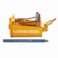China BL25 4KW Pipeline Pull Back Speed Pipe Bursting Equipment 2.6M/Min on sale