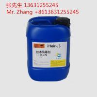 iHeir-JS Gluewater Antifungal Agent