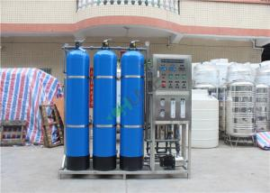 China RO/UF Machine Drinking Water Well/River/Seawater/Tap Water Purifier System on sale