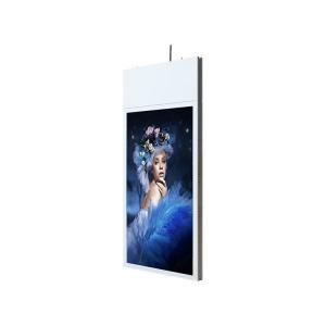 China Super Slim Hanging LCD Screen 2 Screen In One 1920*1080 Resolution Multiple Languages on sale
