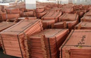 China copper anodes copper cathodes 99.99% wholesale