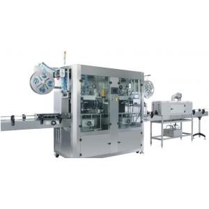 China Automated Shrink Sleeve Labeling Machine For Round Bottle PVC Shrink Labels on sale