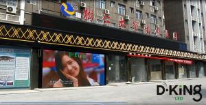 China Outdoor Advertising Large Led Display In Flourishing Shopping Mall on sale