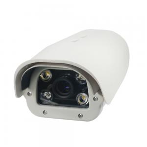 China Professional Onvif LPR Security Camera CCTV Bullet Camera For Number Plate on sale