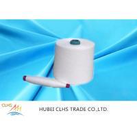Spun Polyester Yarn 20 / 2 20 / 3  Anti - Bacteria , Customized Polyester Staple Yarn