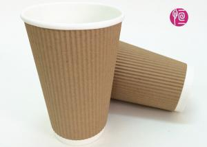 China Brown Kraft Ripple Paper Cup Triple Wall , Promotional Paper Coffee  Cups on sale