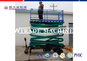 China Easy Operation Portable Hydraulic Lifting Platform 1.1kw Power 7.5m Lifting Height on sale