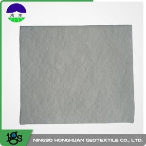 China High Permeability Geotextile Non Woven Filter Fabric PP PET Filter Fabric Drainage on sale