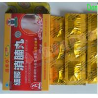 natural Abdomen Smoothing Slimming Capsules To Lose Weight Rapidly slimming capsules