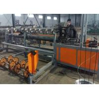Compact Structure Chain Link Fence Machine 40 - 120M2/H Capacity Long Lifetime