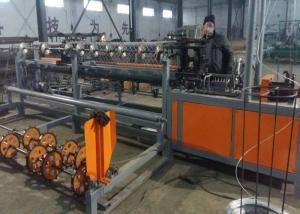 China Compact Structure Chain Link Fence Machine 40 - 120M2/H Capacity Long Lifetime on sale
