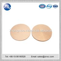 High purity 99.9999% copper sputtering target dia 25~350mm Cu target 6N for coating