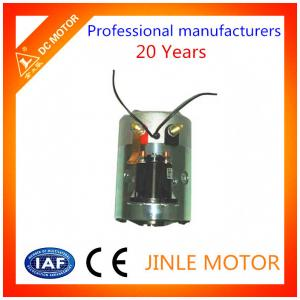 China High Efficiency Direct Drive Electric Motor Switch Installed Low Noise on sale