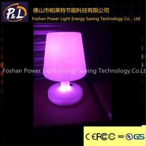 China Wireless Color Changing Led Table Lamp with remote controller on sale