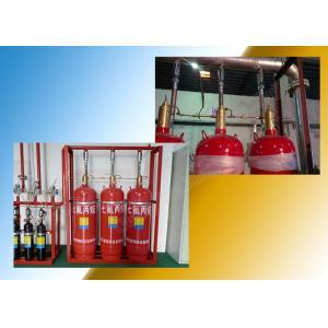 China 120L Model Conduit Fm200 Gas Suppression System GB25972-2010 on sale