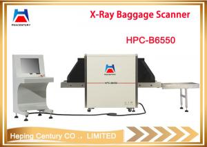 China 6550 X-ray airport baggage scanner X-ray baggage scanner detector luggage scanner security machine on sale