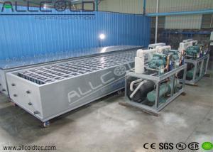 China Automatic Ice Block Machine on sale