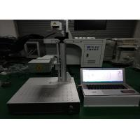 China 1-50KHZ Fiber Laser Marking Engraving Machine , License Plate Engraving Machine on sale
