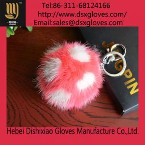 China Fur Ball Keychain on sale