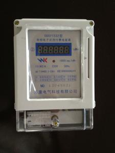 China SINGLE PHASE ELECTRONIC PRE-PAID TIME-SHARING WATT-HOUR METER on sale