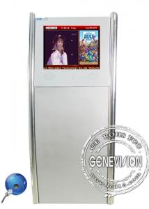 China 17 Inch Kiosk Digital Signage Advertising with 0.264(H) x 0.264mm(W) Dot Pitch on sale