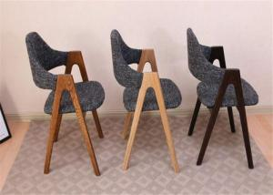 China Commercial Modern Dining Room Chairs , Practical Comfortable Dining Chairs on sale