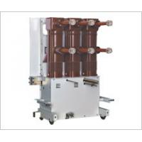 China AC Indoor Type Vacuum Three Phase Circuit Breaker 40.5 KV High Voltage 2000A on sale
