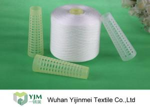 China Non Knot Polyester Raw White Yarn For Luggage / Tent / Woven Bag / Sewing on sale